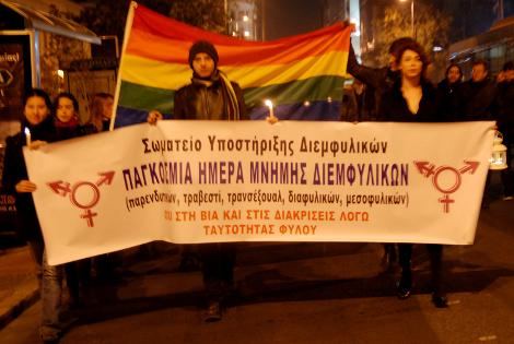 20_11_2011-somateio-ypostirixis-diemfilikon-6