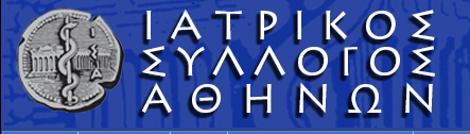 Ιατρικός Σύλλογος Αθηνών - Google Chrome_2012-12-07_17-31-39
